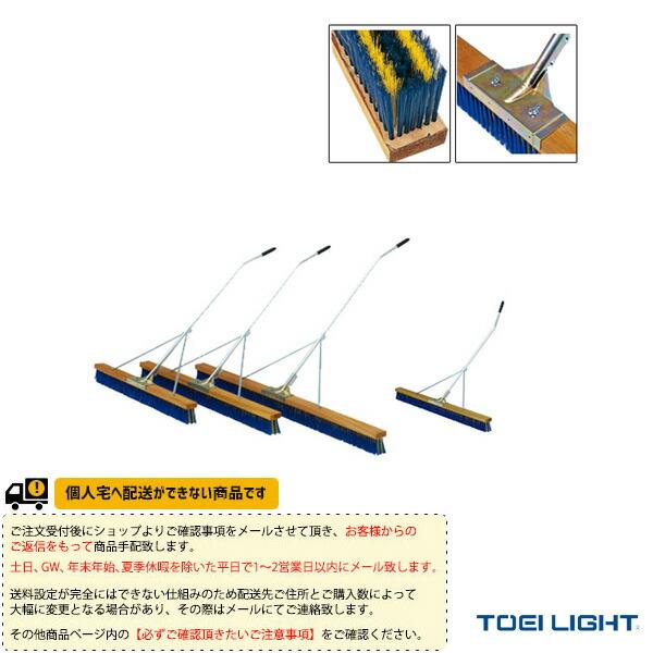 [送料別途]コートブラシN180S-S3(B-2601)