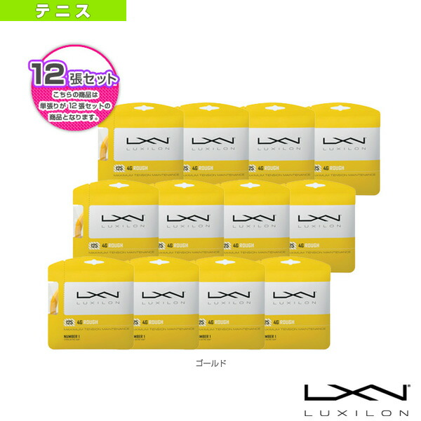 『12張単位』4G ROUGH 125(WRZ997114)