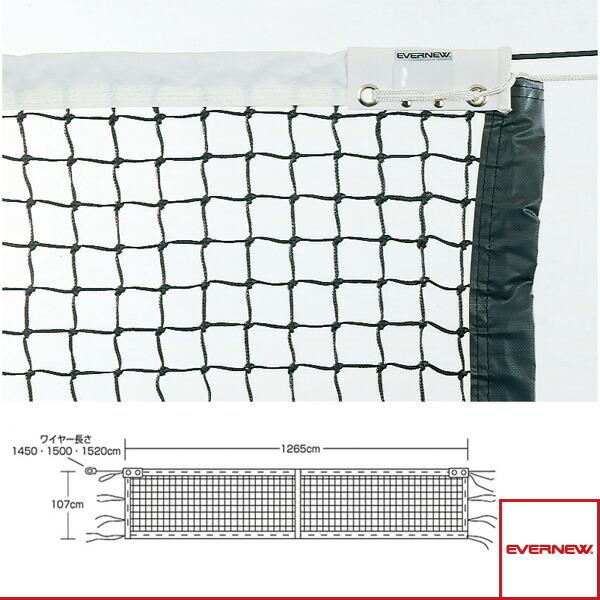 全天候硬式テニスネット T113/センターストラップ付(EKE588)