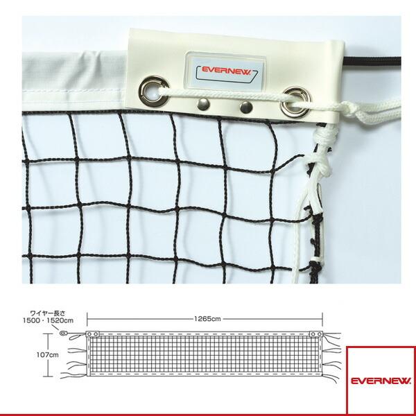 ソフトテニスネット ST109/検定(EKE845)
