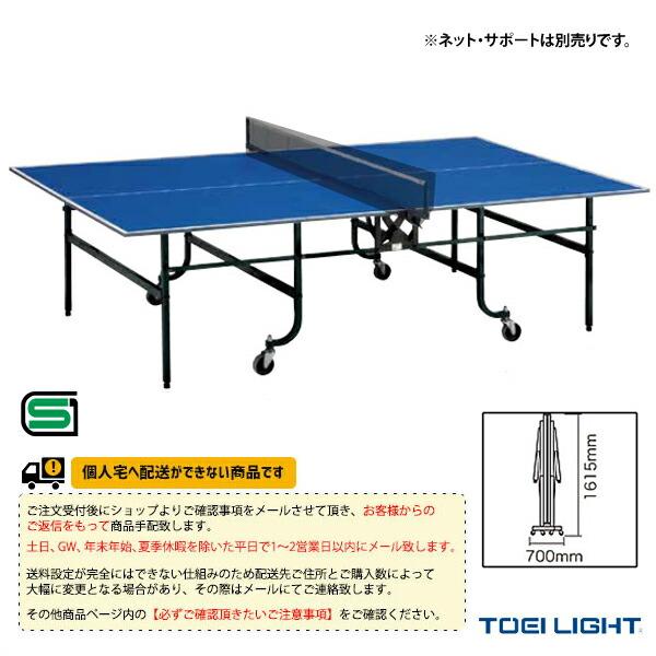 [送料別途]卓球台MDF18UT】内折一体式(B-3526)