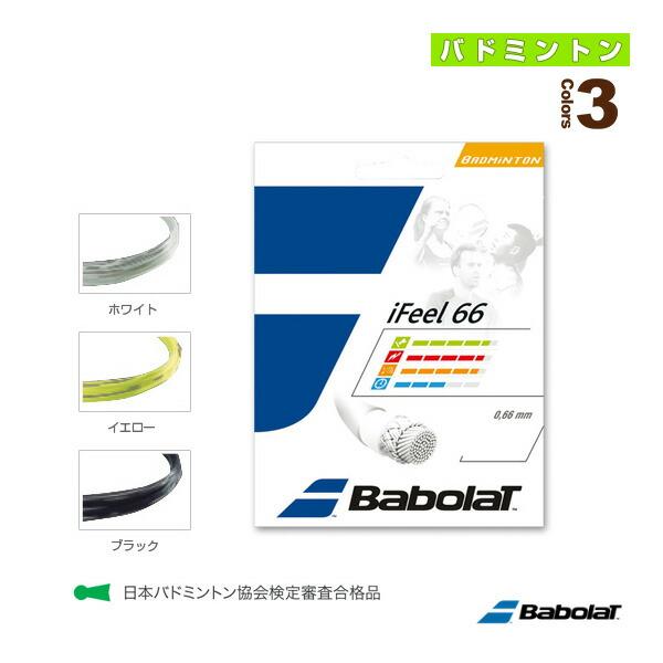 iFEEL 66/アイフィール 66(BA241127)