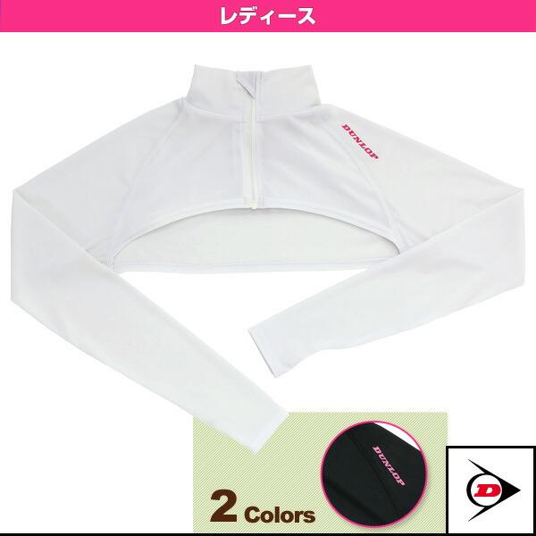 UVカット アンダーウェア/長袖ハイネック/ショート丈/レディース(TAC954)