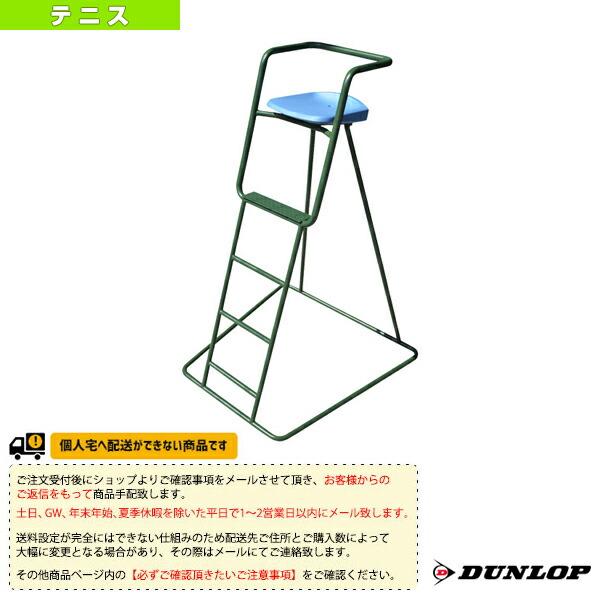 [送料お見積り]審判台/屋外用(TC-600)
