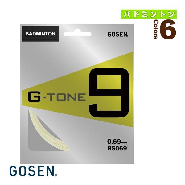 ジー・トーン 9/G-TONE 9(BS069)