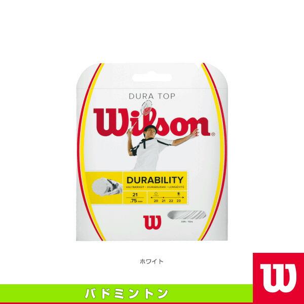デュラ トップ/DURA TOP(WRR942800)