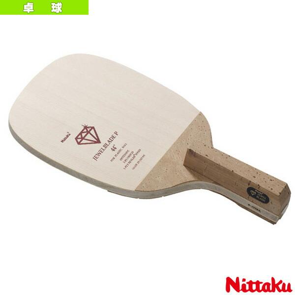 ジュエルブレードP/JEWELBLADE P/日本式角型ペン(NC-0186)