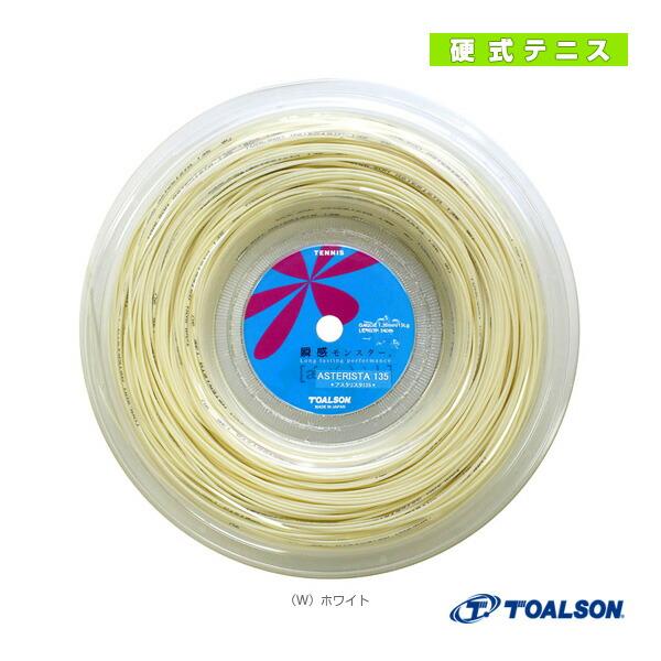 アスタリスタ 135/ASTERISTA 135/240m ロール(7333512)