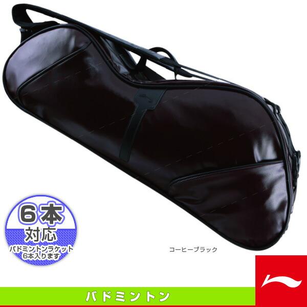 バドミントンラケットバッグ/6本入(ABJH068)