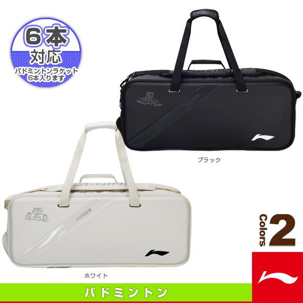 中国ナショナルチームラケットバッグ/6本入(ABJH106)