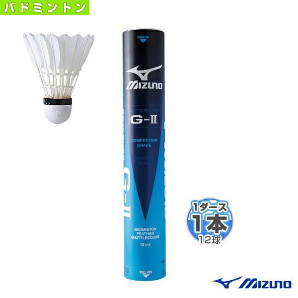 SKYCROSS G-2『1本(1ダース・12球入)』(73JBB420)