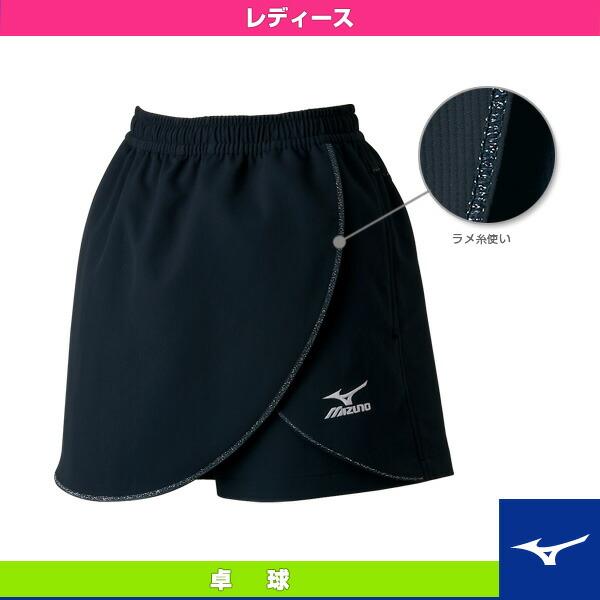 ゲームパンツ/スカート付/レディース(82JB4200)