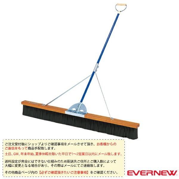 [送料別途]コートブラシ OM-150 II(EKE792)