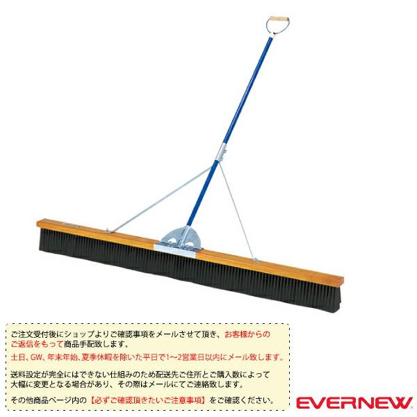 [送料別途]コートブラシ OM-180 II(EKE793)