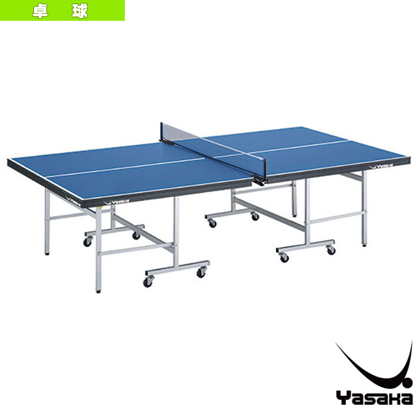 [送料別途]卓球台 SP-20AS/セパレート式/ネット・サポート付(T-2000)