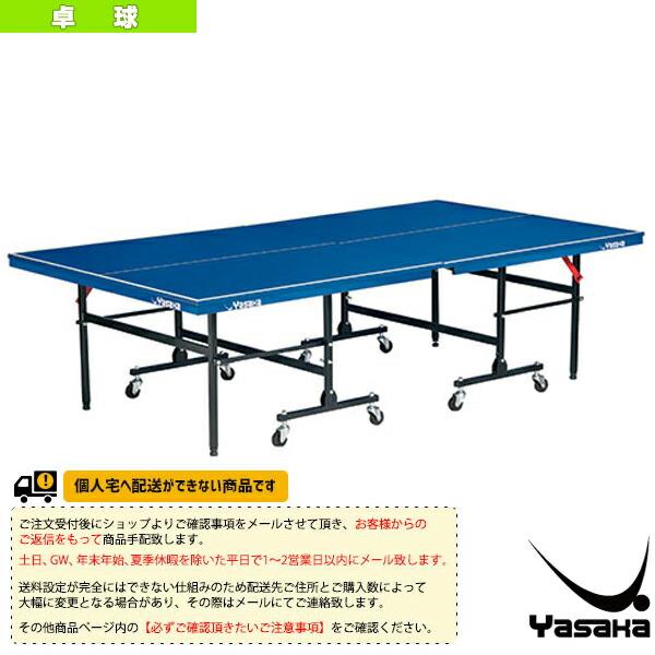 [送料別途]卓球台 SP-18A/セパレート式(T-5018)