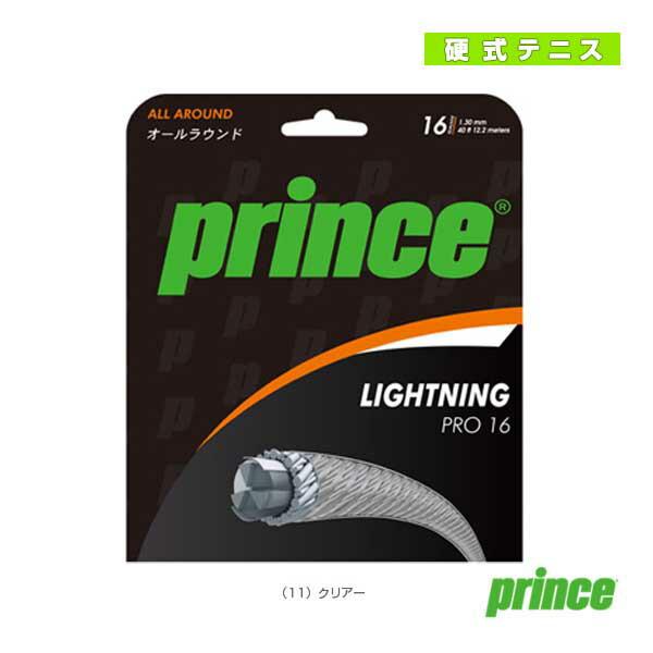 LIGHTNING PRO 16/ライトニング プロ 16(7J781)