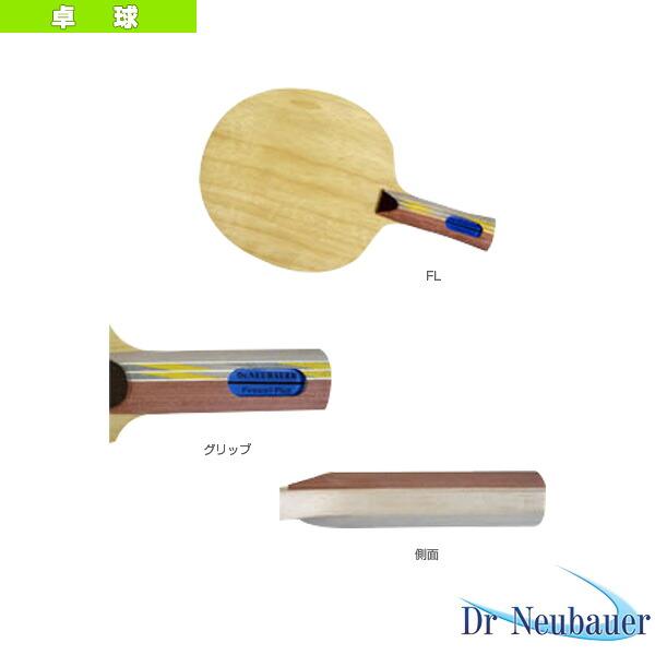 Dr.Neubauer ファイアーウォールプラス/FIRE WALL PLUS(2272)