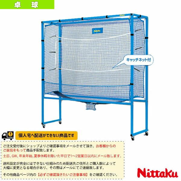 [送料別途]防球ネットDX(NT-3722)