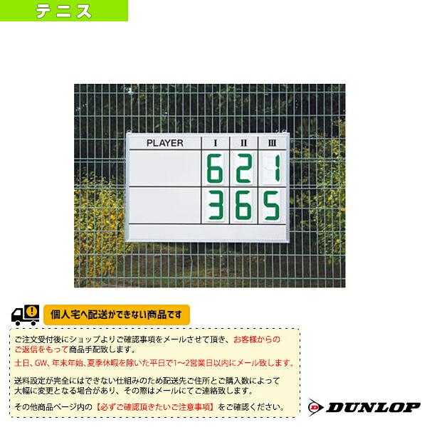 [送料お見積り]デジタル回転札1枚(TC-513S)