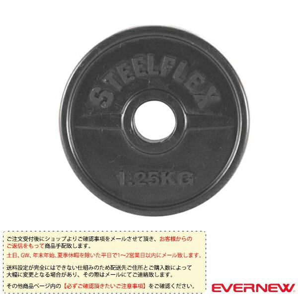 [送料別途]28φラバープレート 1.25kg/2枚1組(ETB115)