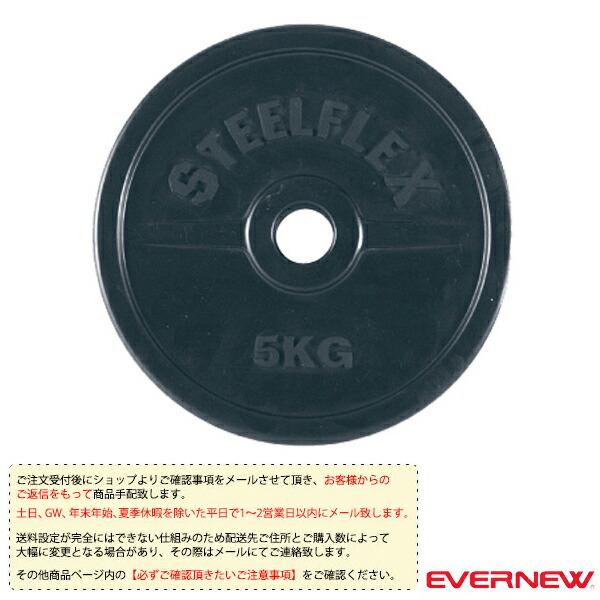 [送料別途]28φラバープレート 5kg/2枚1組(ETB117)