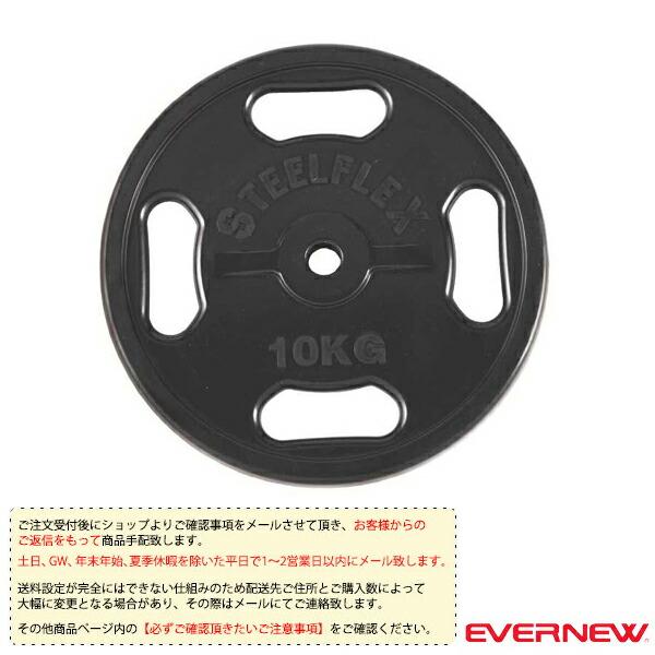 [送料別途]28φラバープレート 10kg/2枚1組(ETB118)
