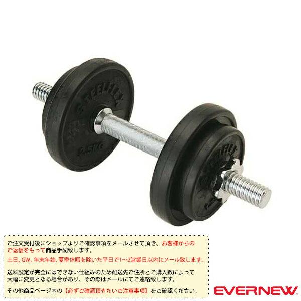 [送料別途]ラバーダンベル 15kgセット(ETB128)