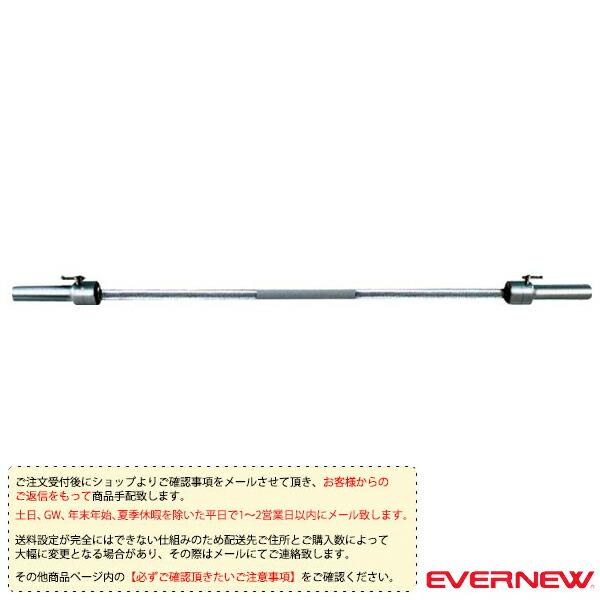 [送料別途]バーベルシャフト 50φ1900(ETB166)