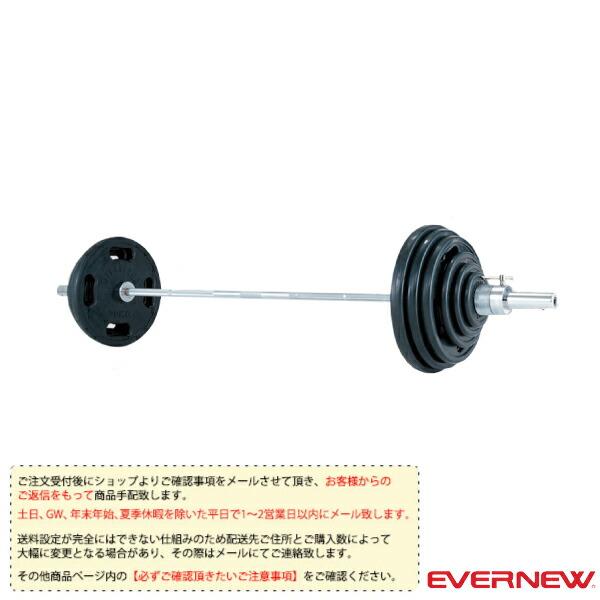 [送料別途]50φラバーバーベル 150kgセット(ETB380)