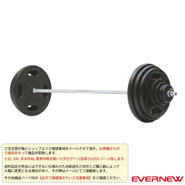 [送料別途]28φラバーバーベル 50kgセット(ETB381)