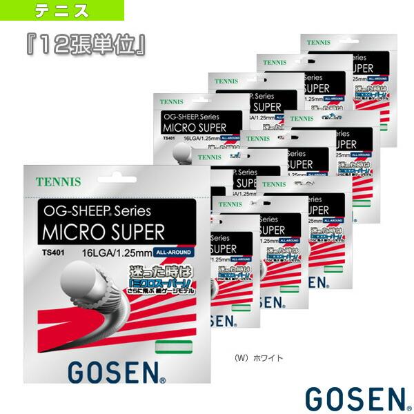 『12張単位』オージー・シープ ミクロスーパー 16L/OG-SHEEP MICRO SUPER 16L(TS401)