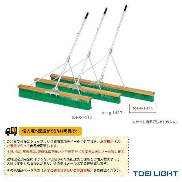 [送料別途]コートブラシN180S(G-1418)