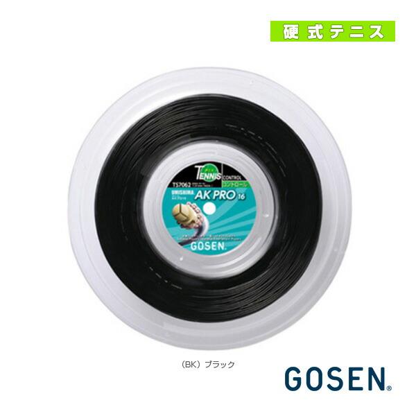 ウミシマ AKプロ16/240mロール/ブラック(TS7062)