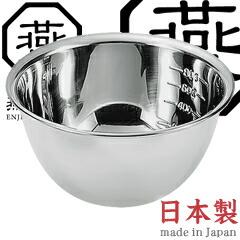【楽天市場】ボウル  ステンレス セット 日本製  …
