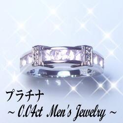 プラチナ ダイヤモンド モルガナイト メンズ ピンキーリング
