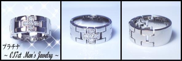 プラチナ ダイヤモンド メンズ ピンキーリング