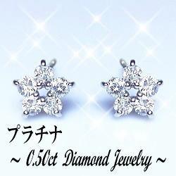 プラチナ ダイヤモンド クロス ペンダントネックレス