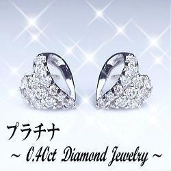 Pt900×ダイヤモンド0.40ct