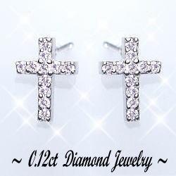 K18WG×天然ダイヤモンド0.12ct ピアス