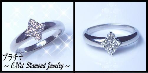 プラチナ ダイヤモンド リング/指輪