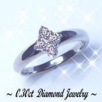 K18ホワイトゴールド ダイヤモンド リング/指輪