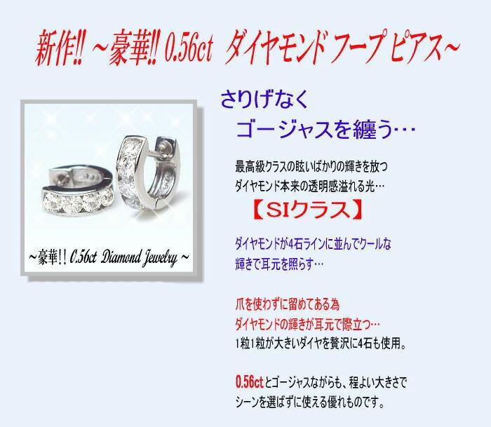 選べるK18[ホワイト/ピンク/イエロー]ゴールド製×ダイヤモンド【SIクラス】レール留め 中折れフープピアス