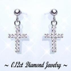 K18WG×天然ダイヤモンド0.12ct スウィングピアス