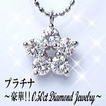 K18WG×天然ダイヤモンド0.10ctフラワーペンダントネックレス