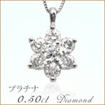 プラチナ900×天然ダイヤモンド ペンダントネックレス