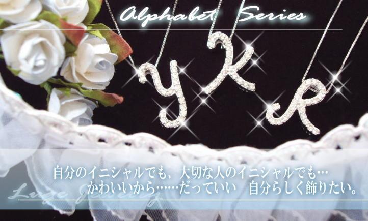選べるK18[ホワイト/ピンク/イエロー]ゴールド製ダイヤモンド イニシャルペンダントネックレス
