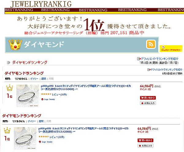 pt900 pt950 エタニティダイヤモンドリングエンゲージ/ブライダルリング