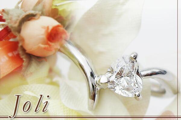 K18 0.5ctハートカットダイヤモンドリング(指輪)『Joli』[VS~SIクラスE〜Dカラー無色透明]
