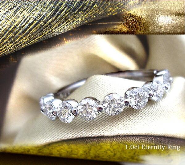pt900/pt950 1.0ctエタニティダイヤモンドリング